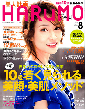 harumo8